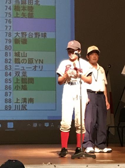 290811【レギュラー】秋季大会 主将会議&開会式